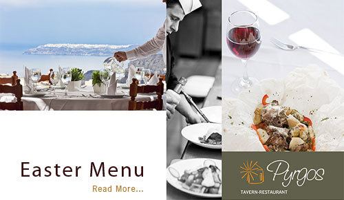 Easter Menu - Pyrgos Restaurant in Santorini